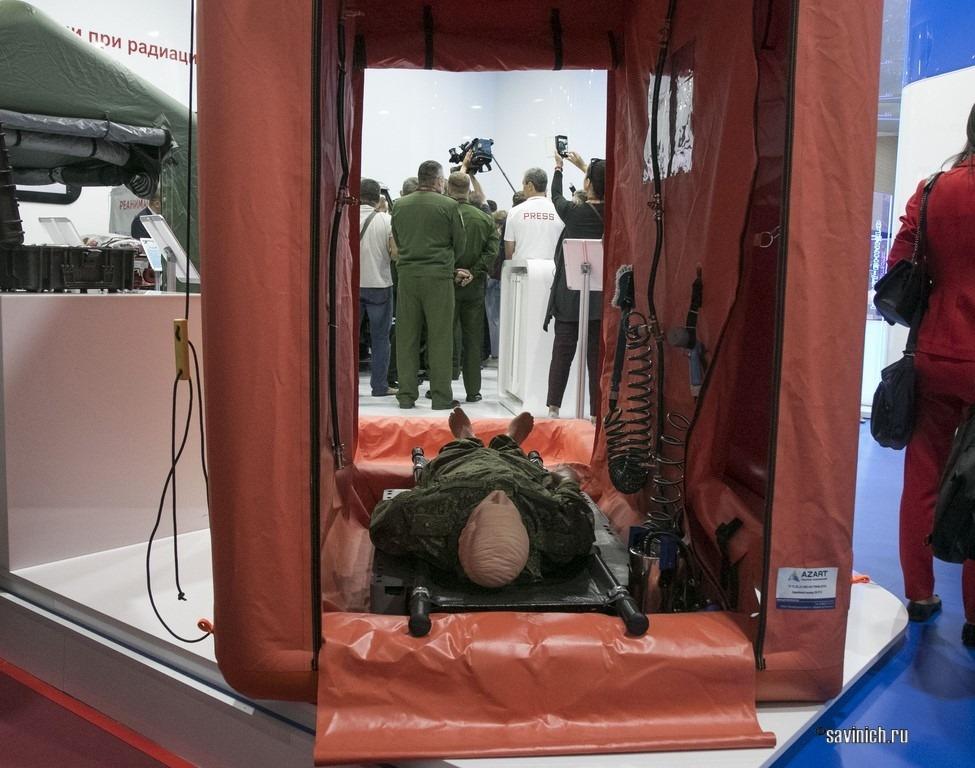 Средства радиоционной защиты на форуме Army2021