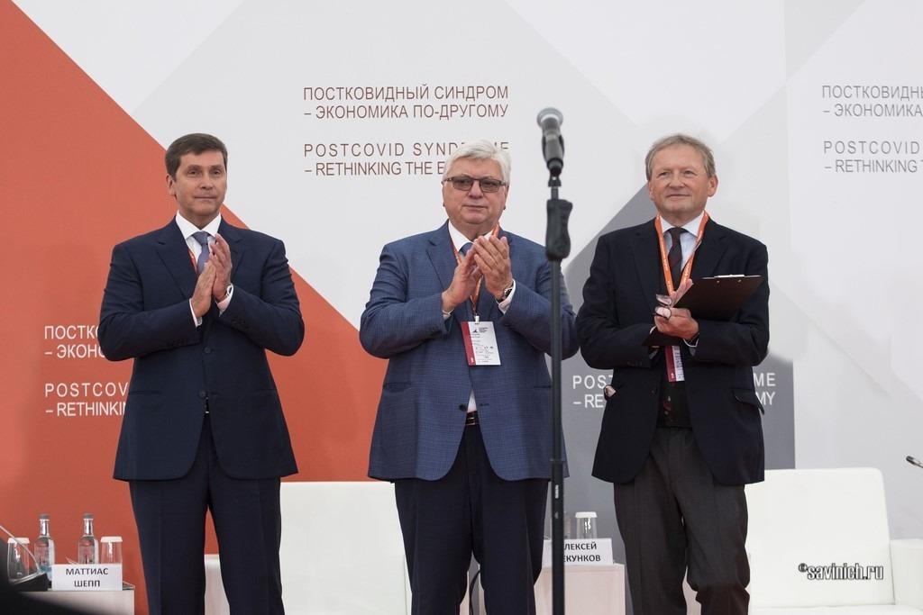 """IV Столыпин-форума """"Постковидный синдром - экономика по-другому""""."""